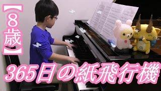 ピアニスティックver.の楽譜で弾き直しました。 1年前に弾いた365日...