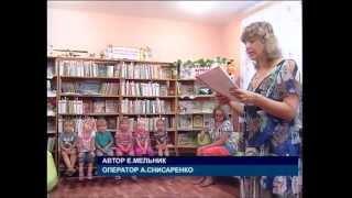 Запорожсталь, Мы - это город, Твой мир - библиотека.