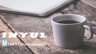 카페 음악 나른한 휴식이 필요할 때 (Piano Playlist) Cafe music when you need カフェで聞きやすい音楽a lazy break