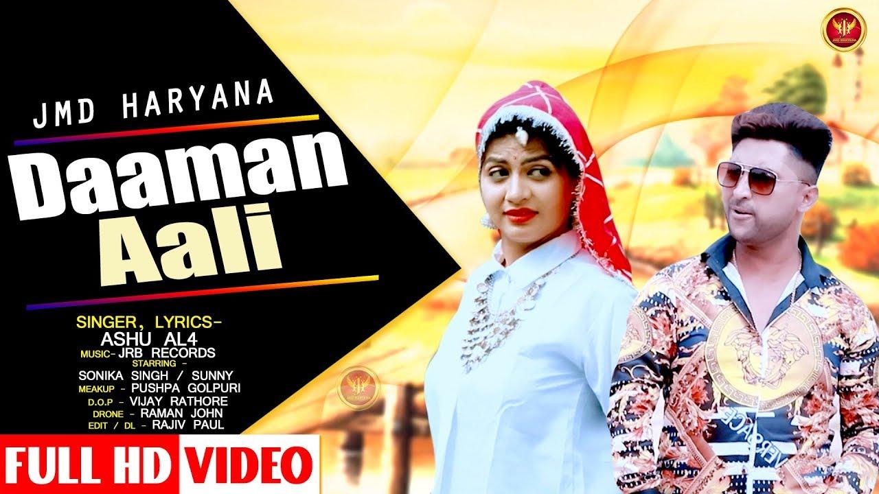 Download Daaman Aali    Sonika Singh & Sunny    Haryanvi Latest Song 2020    JMD HARYANA