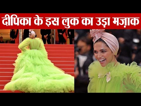Deepika Padukone&39;s this Cannes look gets trolled; Here&39;s why  FilmiBeat