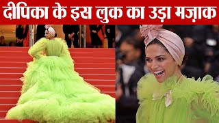 Deepika Padukone's this Cannes look gets trolled; Here's why | FilmiBeat