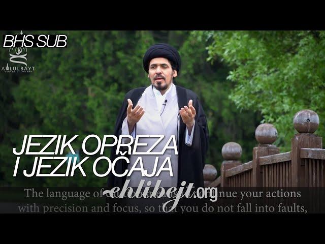 Jezik opreza i jezik očaja – Iskrice Alijevih mudrosti - 3 - Sejjid Munir El-Habbaz