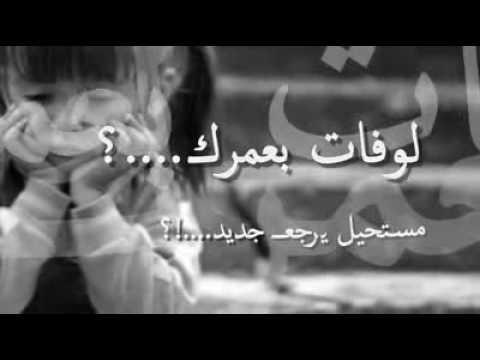 تحميل اغاني يمنية mp3 ايوب طارش