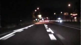 【車載動画】 名阪国道 友生(伊賀上野)→天理 夜間