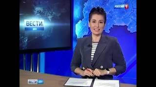Открытие рыбного цеха в ИК-2 (ТК Дон-ТР), 02.10.2019г.