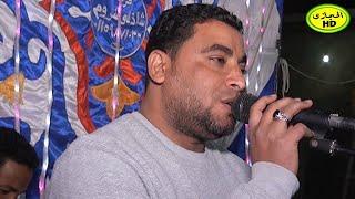 صاحبى عريس المولا يحرسه انا حالف ارقص فى عرسه-محمد خليل 2020