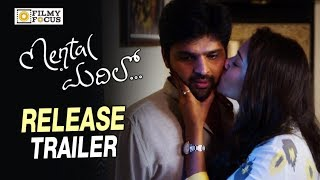 Telugutimes.net Mental Madilo Movie Release Trailer