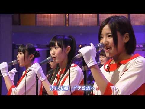 Aoi Sanmyaku Shin Domoto Kyoudai 496