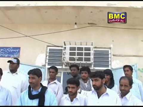 Go Man Dasti | Shah Jaan Dawoodi | Vol 6 | Balochi Song | Balochi World