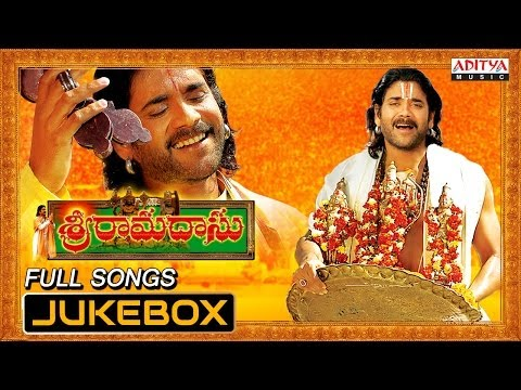 Sri Ramadasu Movie Songs Jukebox  Nagarjuna, Sneha  Telugu Devotional Songs