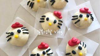일본일상VLOG 5:) 키티호빵 100엔샵디즈니 수제스…