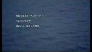 Kurt Cobain About A Son - Japan trailer