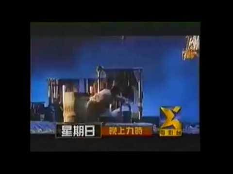 STAR Chinese Movies and STAR Sports promos (1998)