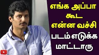 Actor Jeeva speech