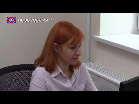 Изменился адрес Республиканской Миграционной службы МВД ДНР