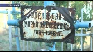 видео Памятники на могилу в Оренбурге