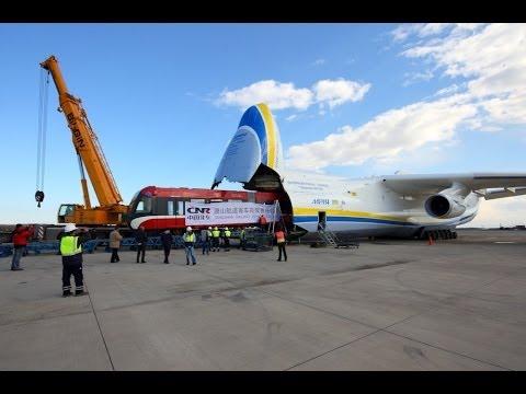 ANTONOV 225 and Gigantic Cargo - Timelapse - YouTube