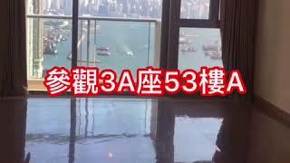 Publication Date: 2018-09-08 | Video Title: 香港豪宅《匯璽》睇樓日記