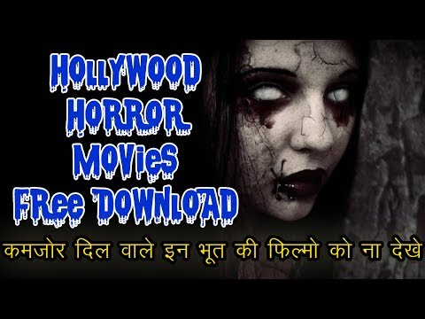 Hollywood Horror Movies Free Download ||...