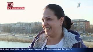 Главные новости. Выпуск от 01.04.2019