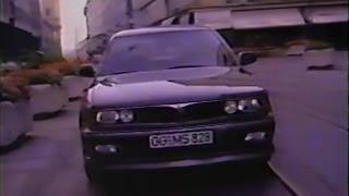 Mitsubishi Sigma Diamante Commercial 1990