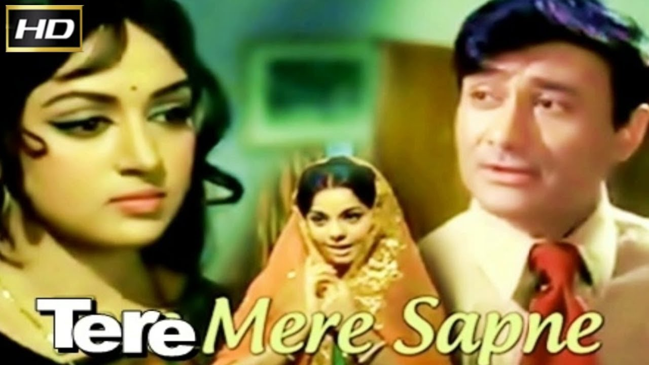 Download Tere Mere Sapne 1971 | Romantic Movie| Dev Anand, Hema Malini, Mumtaz
