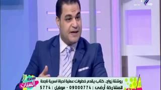 دكتور أحمد هارون : يجب توجية الاعلام والوعي ان البنت مش عبئ لازم نخلص منه