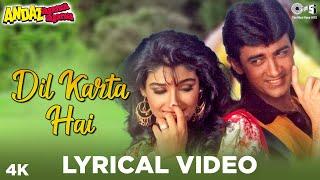 Dil Karta Hai Lyrical - Andaz Apna Apna | Aamir Khan, Raveena Tandon | Mangal Singh | Hindi Song