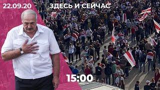 Зараженных коронавирусом в России все больше / Лукашенко и российские губернаторы