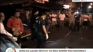 TV Patrol Central Visayas - November 10, 2014