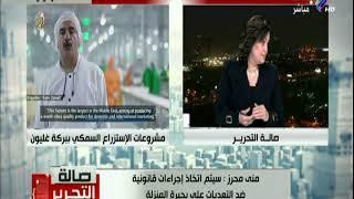 صالة التحرير - دكتورة منى محرز نائب وزير الزراعة تهدي المزارعين نصيحة من ذهب thumbnail