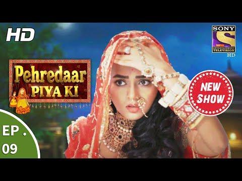 Pehredaar Piya Ki - पहरेदार पिया की - Ep 09 - 27th July, 2017 thumbnail