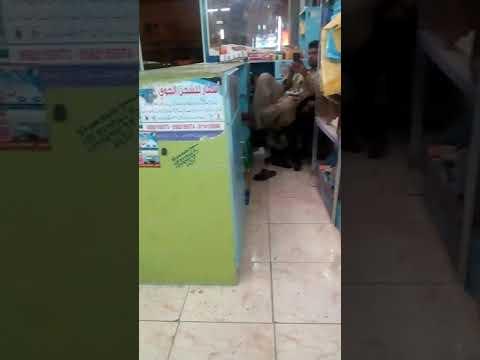 Saudi in shop