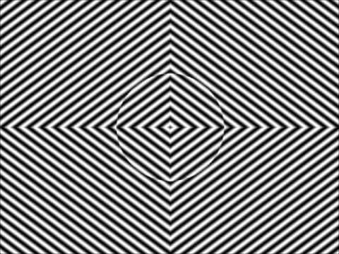 Крутая иллюзия -