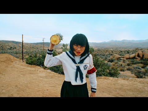 ATARASHII GAKKO! - Pineapple Kryptonite (Official Music Video)