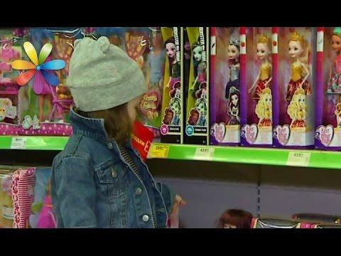 Как остановить детскую истерику в супермаркете? – Все буде добре. Выпуск 986 от 21.03.17