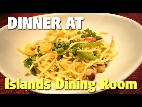 Having Dinner at Islands Dining Room   Royal Pacific Resort