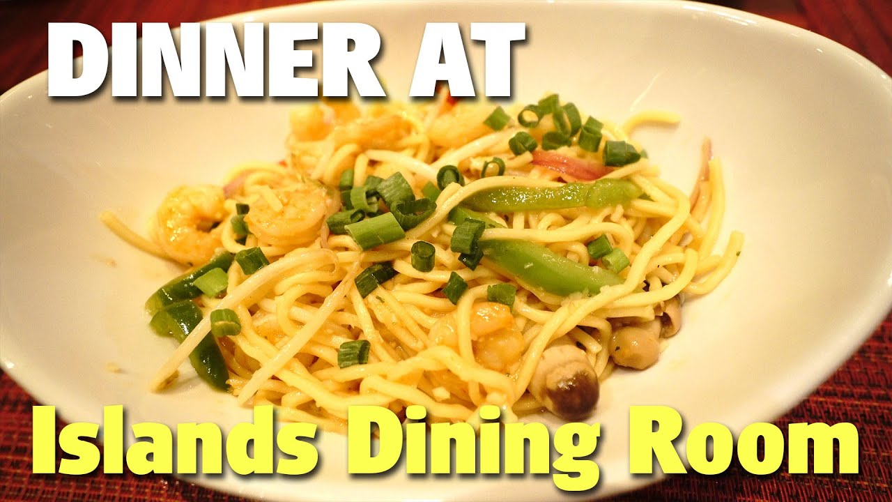 Having Dinner at Islands Dining Room Royal Pacific Resort YouTube