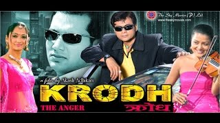 Movie Krodh