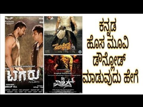 How To Download Kannada New Movies|Tagaru|mufti