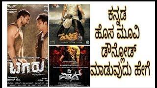 How to download kannada New movies|Tagaru|mufti