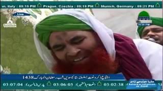 Alwida Alwida Mah-e-Ramadan - Mahmood Attari ( 23.06.2017 )