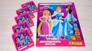 PANINI Disney Принцессы. Рождена, чтобы исследовать. Обзор альбома и первые наклейки