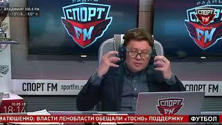 100% Футбола с Василием Уткиным. 10.05.2018