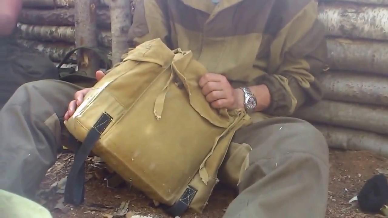 Содержимое рюкзака разведчика детские маленькие рюкзаки примерно 30 смотреть