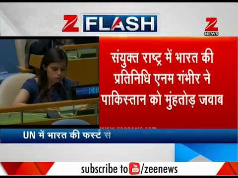 India slams Pakistan at the United Nations over terrorism