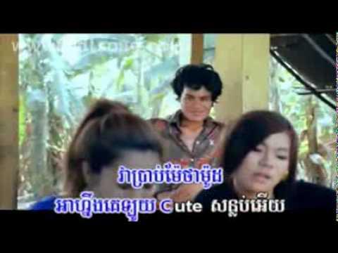 A Poy Kon Ov By Peakme អាប៉ូយកូនឪ ~ ពែក មី Town VCD Vol 361