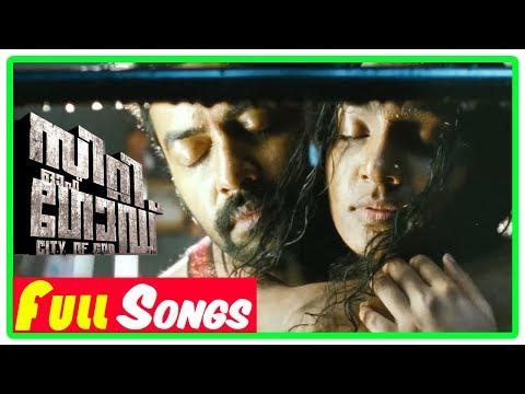 Prithviraj Latest Songs | City of God Malayalam Movie Songs | Indrajith | Parvathi | Rima Kallingal