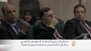 عقبات أمام تشكيل الحكومة الليبية الجديدة